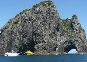Rock Formation in the Bay of Islands, New Zealand